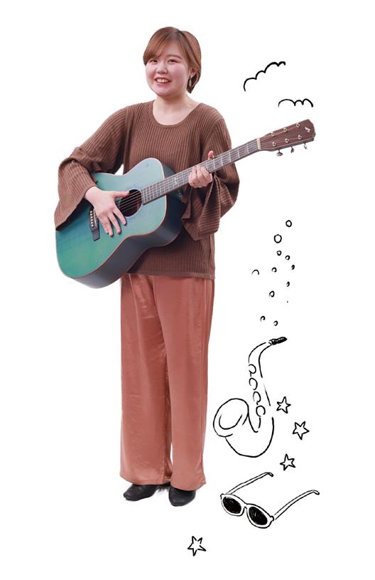 シンガーソングライター科