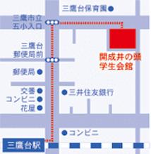 開成井の頭学生会館地図