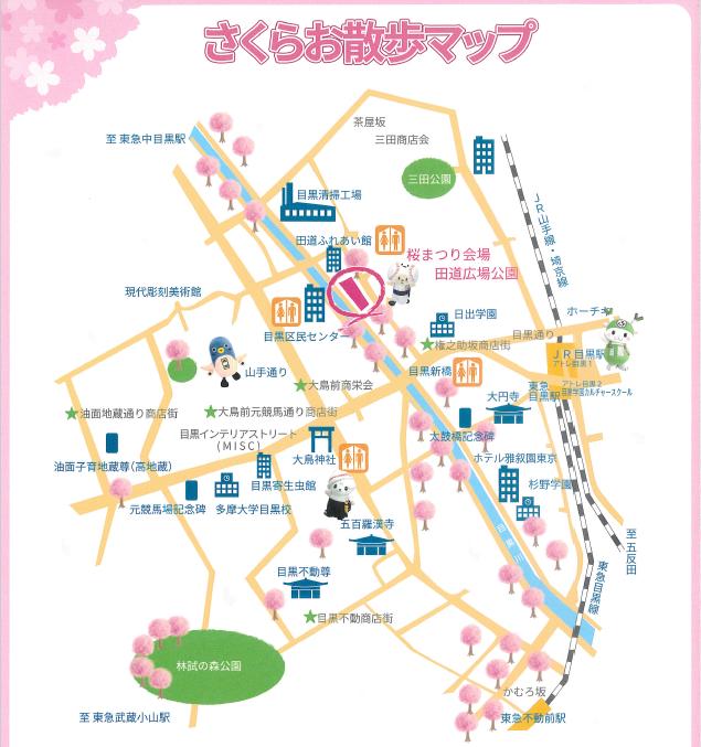 イベントフライヤーその2。さくらお散歩マップとして、桜まつり会場や桜の見どころスポットをご紹介しています。