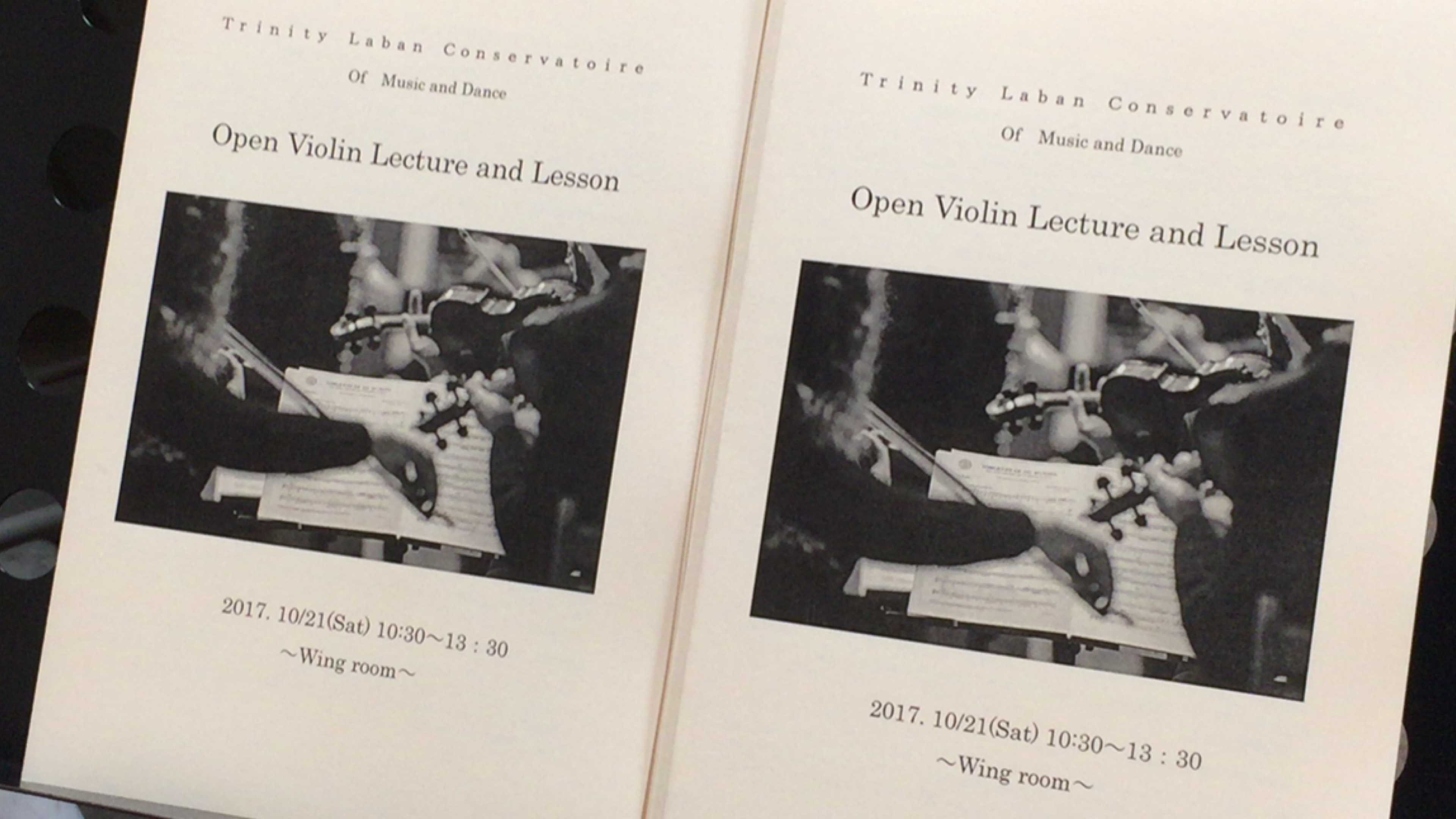 Trinity Laban Conservatoire of Music and Dance、Open Violin Lecture and Lessonと書かれた資料。
