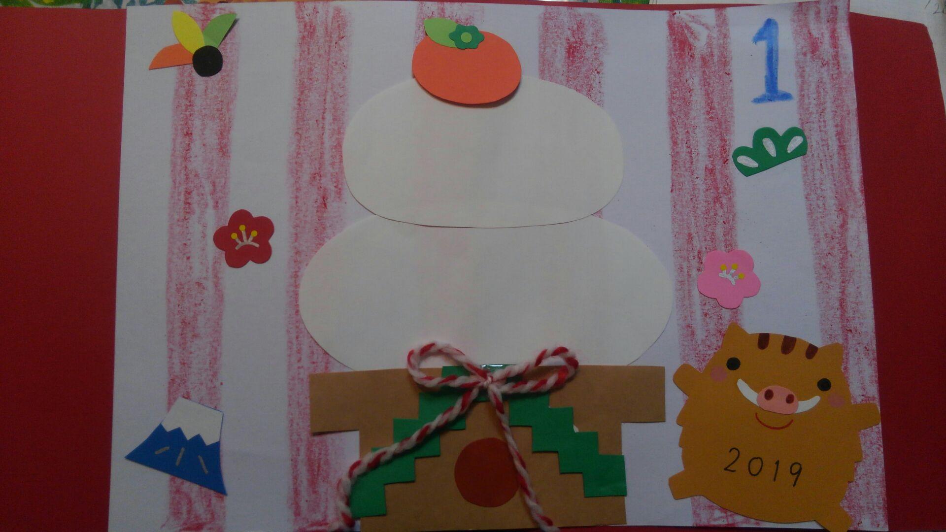 鏡餅・いのししさん・富士山・羽根つきなどのイラスト。造形で製作された1月カレンダーです。