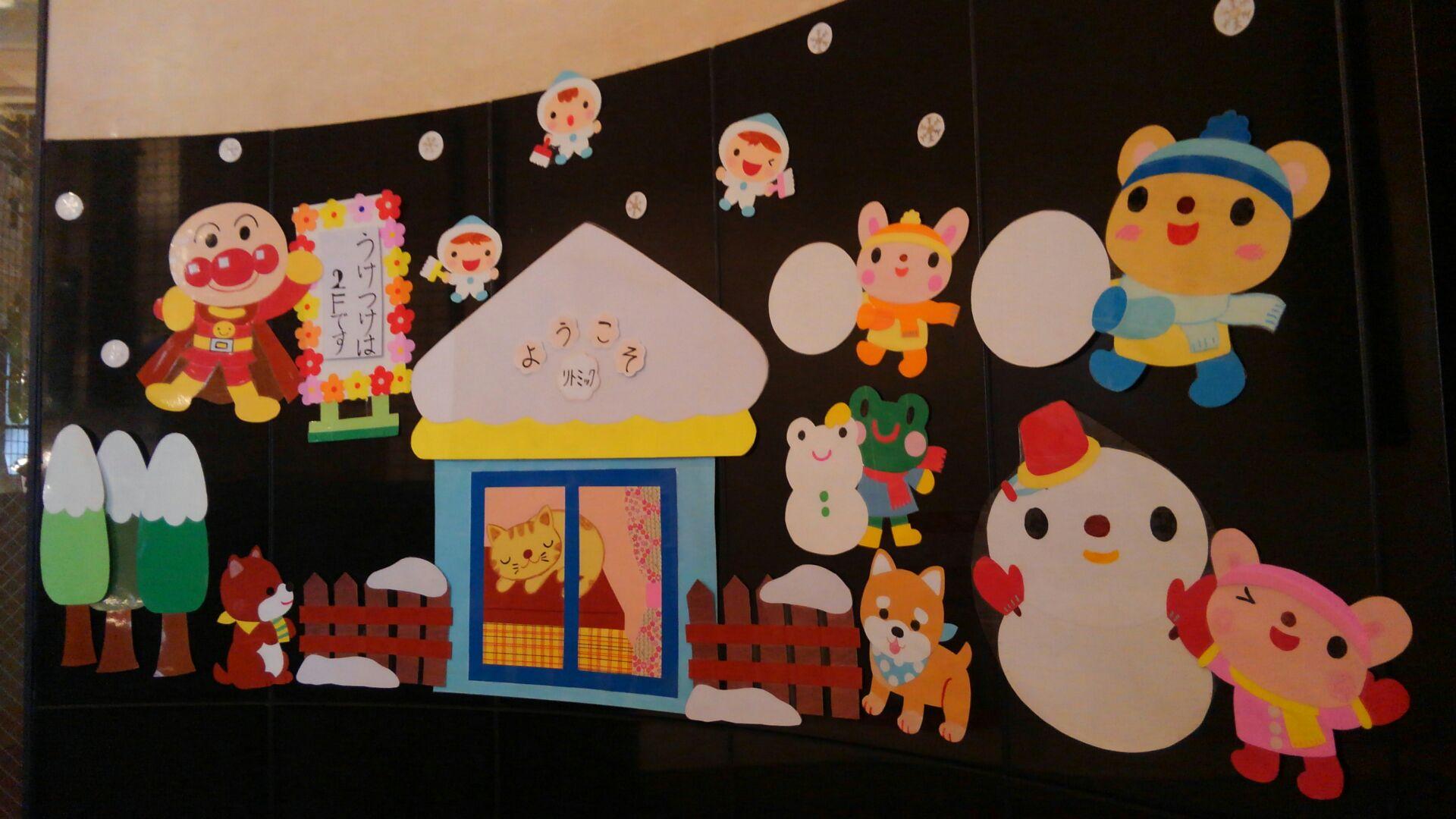 KMA リトミック教室へ来校された方を賑やかな装飾がお出迎え。